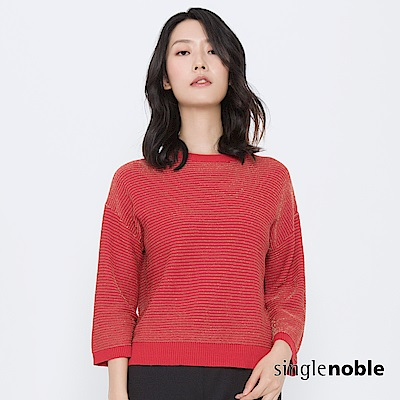 獨身貴族 質感靈魂金蔥條紋落肩針織衫(2色)
