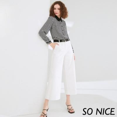 SO NICE休閒撞色雙D型腰帶寬褲