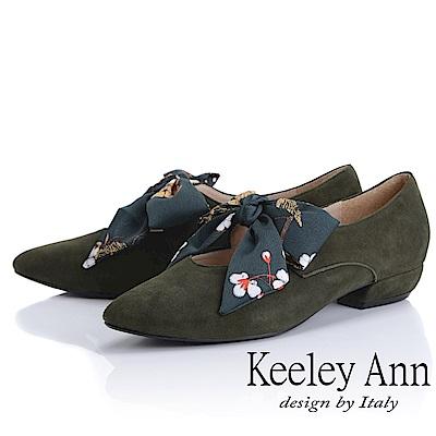Keeley Ann 復古俏皮~碎花蝴蝶結平低跟全真皮瑪莉珍鞋(綠色)