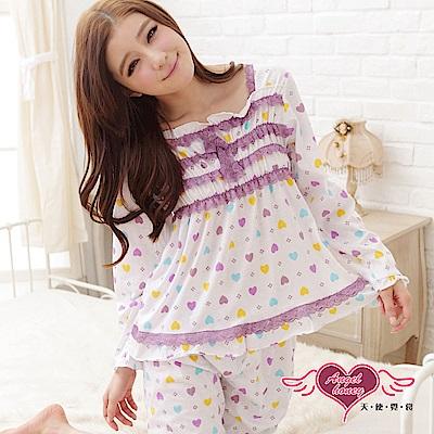 居家睡衣 俏麗心采 二件式長袖成套休閒服(紫F) AngelHoney天使霓裳