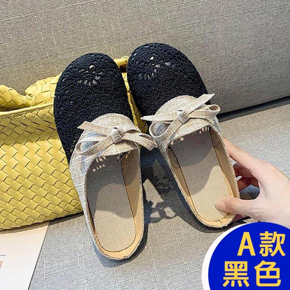 [KEITH-WILL時尚鞋館]-(預購)百萬網友熱情推薦懶人鞋涼鞋涼跟鞋穆勒鞋 (A款-黑)