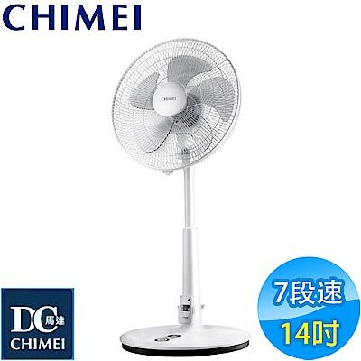 CHIMEI奇美 14吋 7段速微電腦遙控DC直流電風扇 DF-14G0ST