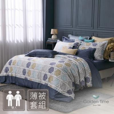 GOLDEN-TIME-大鐘迪瓦倫-200織紗精梳棉薄被套床包組(雙人)