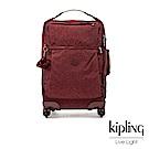 Kipling 醇熟酒紅21吋舒適提把實用登機箱-DARCEY