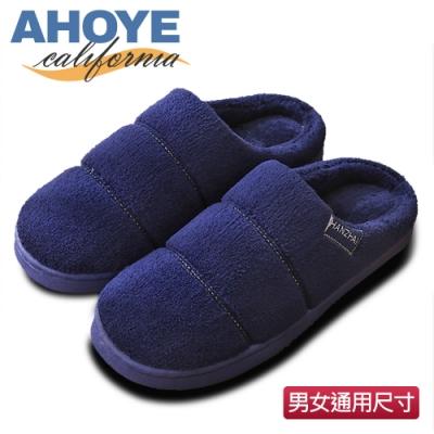 【AHOYE】室內絨厚根拖鞋 藍色