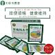 太保農會 有機糙米茶 (40g/12包/盒) product thumbnail 1