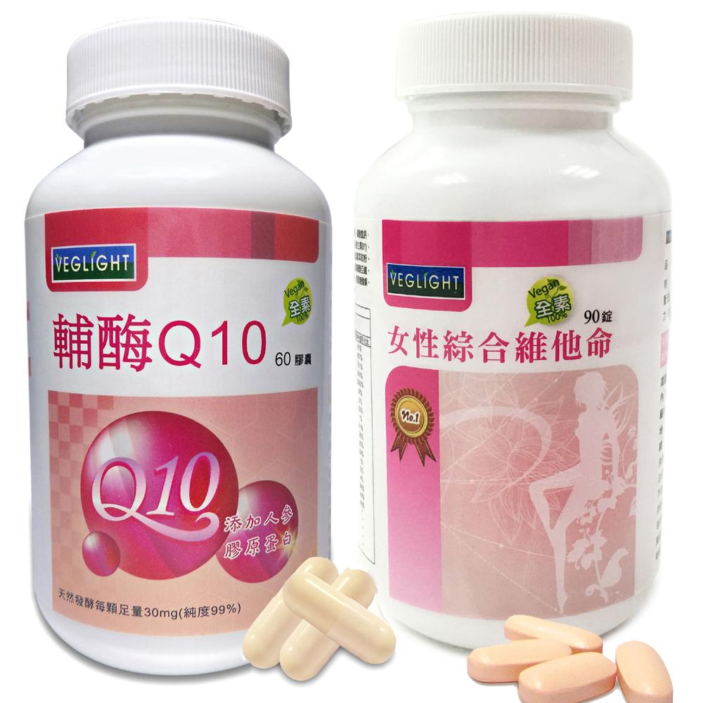 素天堂 輔酵素Q10(2瓶)+女性綜合維他命(2瓶)