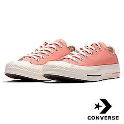 CONVERSE-男女休閒鞋160522C-粉橘
