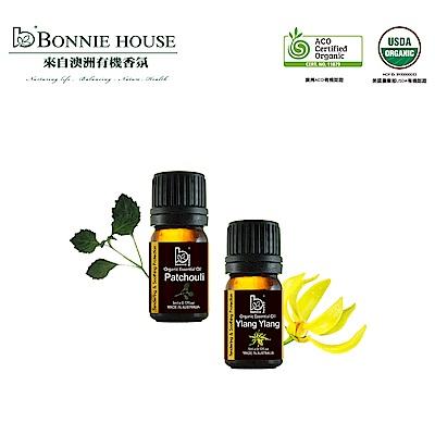Bonnie House 依蘭依蘭精油5ml+廣藿香精油5ml