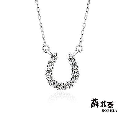 蘇菲亞SOPHIA - 輕珠寶系列LUCKY馬蹄鐵0.10克拉鑽石套鏈