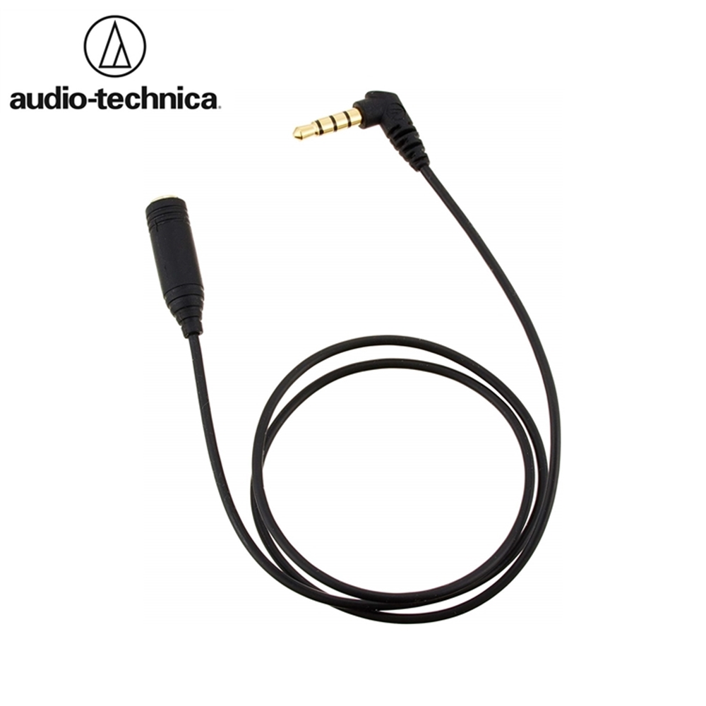 日本Audio-Technica鐵三角立體聲耳機延長線AT345iS/0.5m