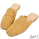 Ann'S軟綿舒適-復古打蠟真皮牛皮方頭穆勒平底拖鞋-黃