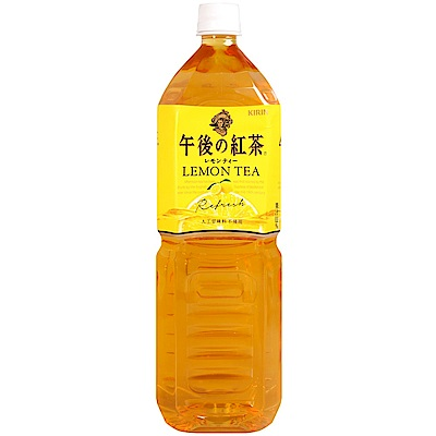 KIRIN 午後紅茶-檸檬風味(1500ml)