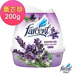 花仙子 花語香膏-薰衣草200g