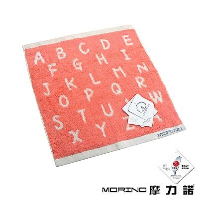 MORINO摩力諾 美國棉趣味字母緹花方巾/手帕-山茶紅