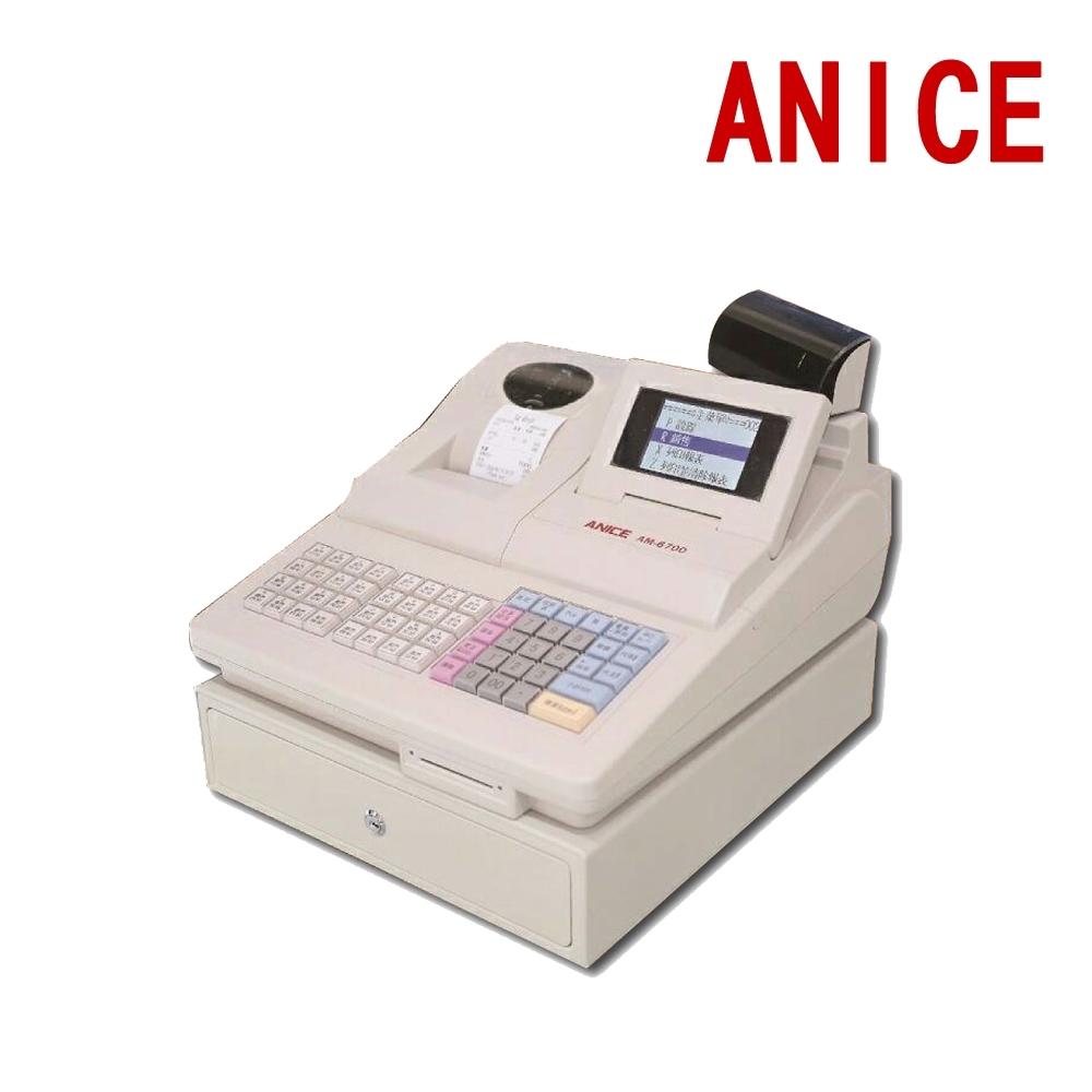 ANICE AM-6700 中文收據式收銀機(含錢櫃)