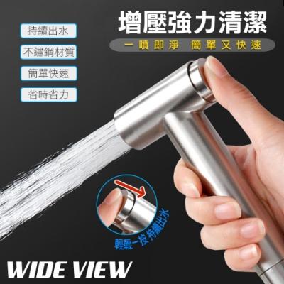 WIDE VIEW 1.5M304不鏽鋼免按壓免治水療噴槍蛇管組(US-SH07-15)