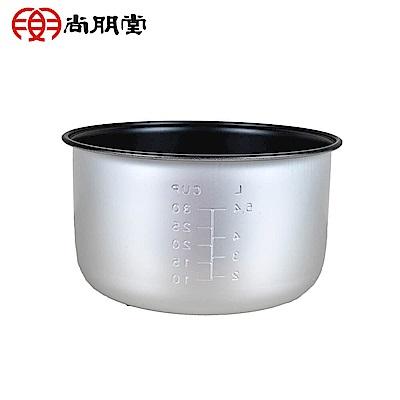尚朋堂40人份煮飯鍋 SC-7200專用內鍋 NE-72