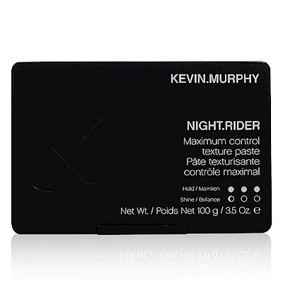 KEVIN.MURPHY凱文墨菲 NIGHT.RIDER暗夜騎士 100g