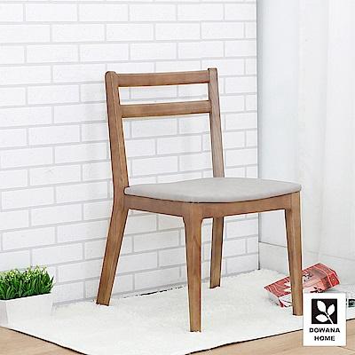多瓦娜-摩卡朵拉餐椅-總寬45x總深52.5x總高81