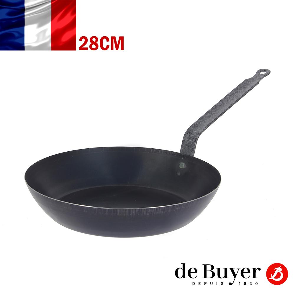 法國de Buyer畢耶 原礦里昂系列-極輕平底鍋28cm