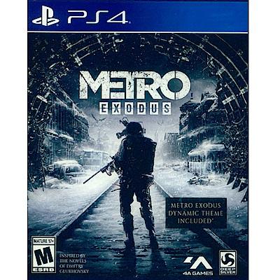 戰慄深隧:流亡 Metro Exocus - PS4 中英文美版