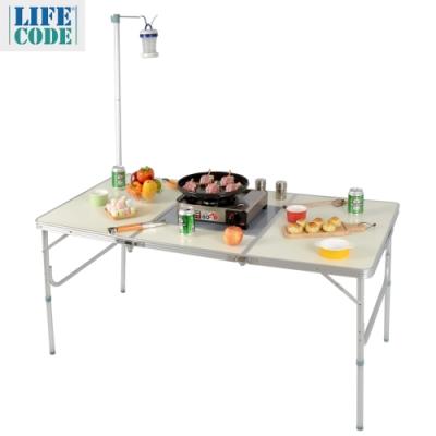 LIFECODE BBQ鋁合金折疊燒烤桌-附燈架