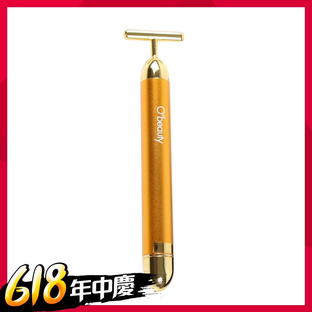 Obeauty- 熱銷802G 24黃金拉提美肌臉部按摩T字棒-日本熱銷冠軍( A1奧緹嚴選 )