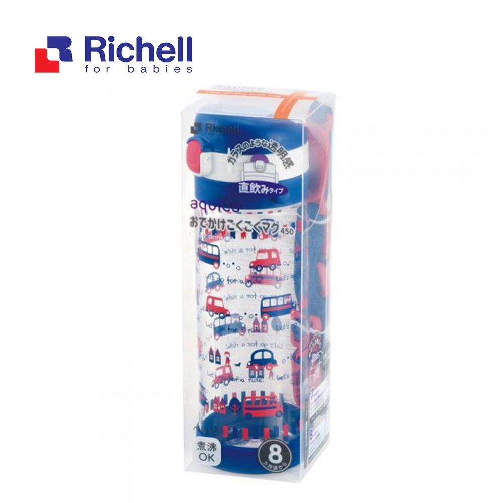 【Richell 利其爾】第一代LC 450ml 直飲式冷水壺 - 貝克街 【附背帶】