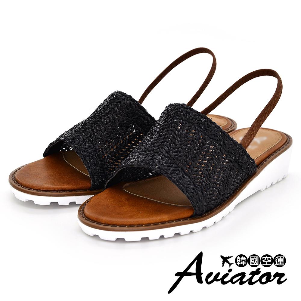 Aviator韓國空運-正韓製熱帶雨林草編設計輕量楔型厚底涼鞋-黑