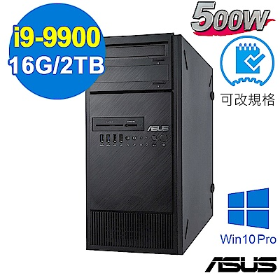 ASUS WS690T 9代 i9 W10P 工作站 自由配