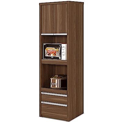 凱曼  撒米爾2尺胡桃高餐櫃