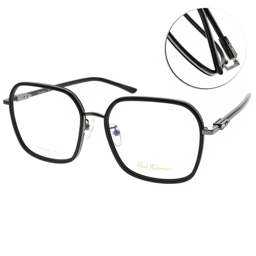 PAUL HUEMAN 光學眼鏡 大方框款 /黑 #PHF5184A C05-1