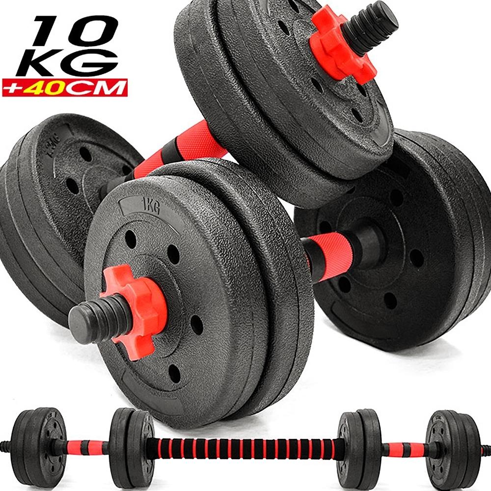 可調式10KG啞鈴組合+40CM連結桿 (連接桿10公斤啞鈴槓鈴/環保槓片短槓心桿心/重力舉重量訓練設備)
