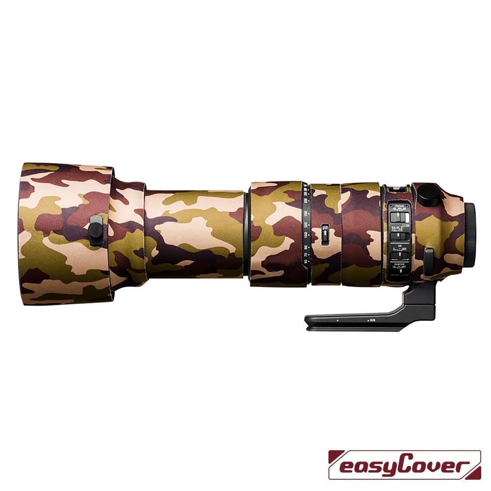 easy Cover Lens Oak for SIGMA 60-600mm F4.5-6.3 DG OS HSMSports 鏡頭保護套 (公司貨) 砲衣  防水材質