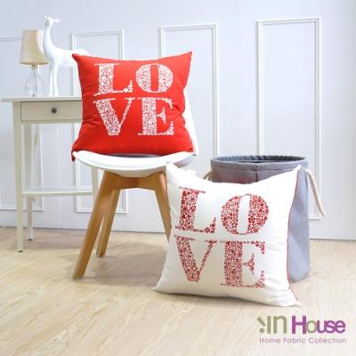 IN-HOUSE-簡約系列抱枕-LOVE(50x50cm)