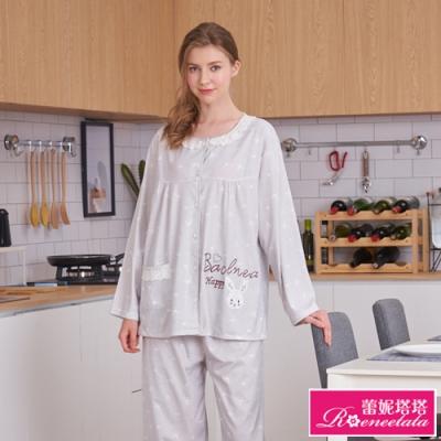 睡衣 快樂小兔兔 針織棉長袖兩件式睡衣(R97219兩色可選) 蕾妮塔塔