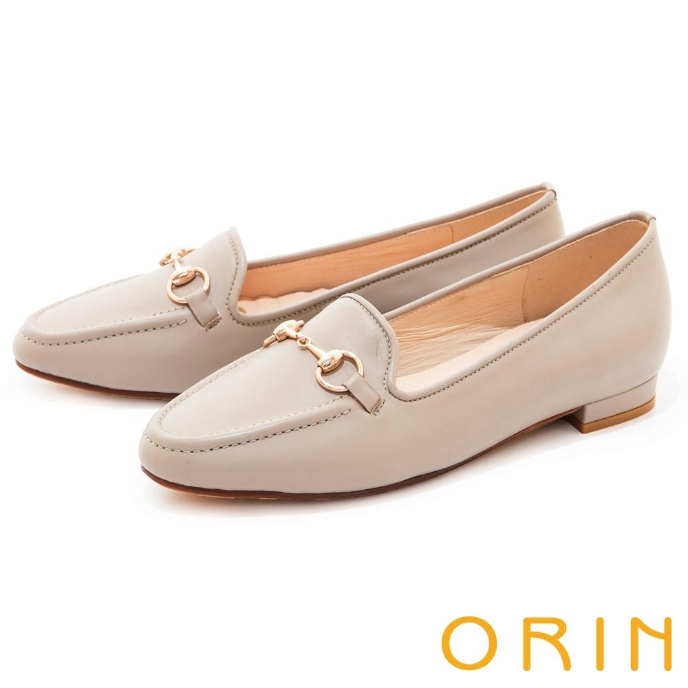 ORIN 氣質馬銜釦真皮樂福 女 平底鞋 淺灰