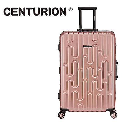 CENTURION百夫長29吋行李箱─布達佩斯金bud(鋁框箱)