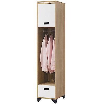 文創集 亞當時尚雙色1.3尺單門單抽衣櫃/收納櫃-39.3x55x196cm免組