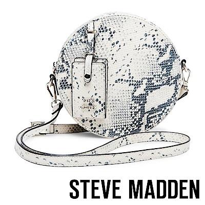 STEVE MADDEN-BTEENIE 貝雷帽小圓包-白色