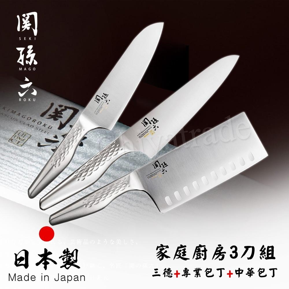 日本製貝印KAI匠創名刀關孫六 一體成型不鏽鋼刀-(廚房3刀組)