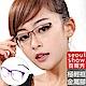 seoul show首爾秀 極輕金屬圓腿漸層透明平光眼鏡 3006 product thumbnail 1