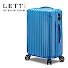 LETTi 幻夢精靈24吋鑽石紋抗刮行李箱(藍色)