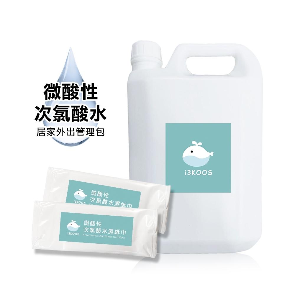 i3KOOS-居家外出管理包-次氯酸水濕紙巾+補充瓶