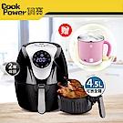 鍋寶 4.5L液晶觸控式氣炸鍋全配組+美食鍋 超值組
