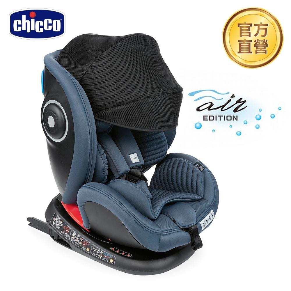 【新品上市】chicco-Seat 4 Fix Isofix安全汽座Air版
