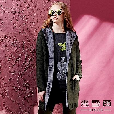 【麥雪爾】雙色連帽厚針織羊毛開襟外套-深墨綠