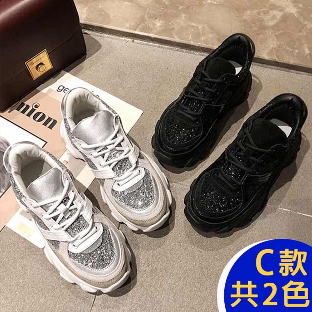 [韓國KW美鞋館]-(預購)瞬好穿接地氣鞋組合休閒鞋老爹鞋運動鞋厚底鞋 (C款-銀)
