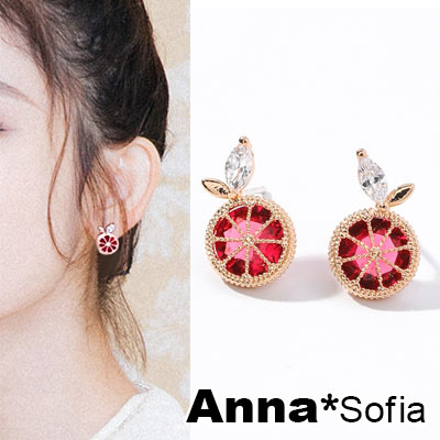 AnnaSofia 紅晶鑽柚果實 925銀針耳針耳環(金系)